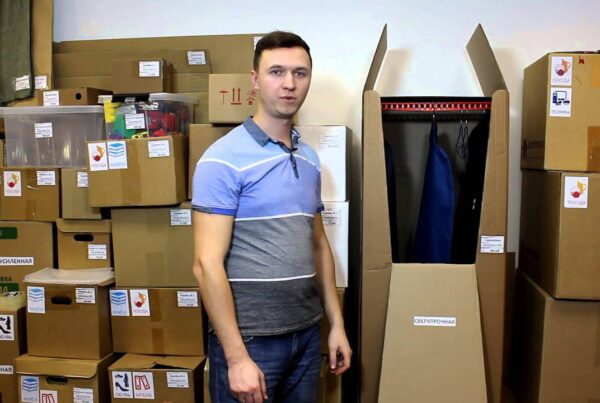 Требования к упаковке товаров при транспортировке